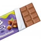 Milka Whole Hazelnuts (Цельный фундук
