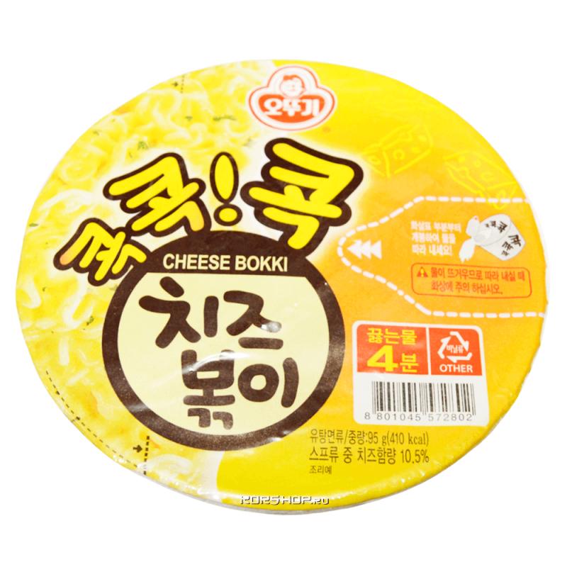 Лапша быстрого приготовления Ottogi Cheese Bokki