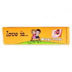 Love is Mango-Orange (Манго Апельсин)  Жевательные конфеты 25 г