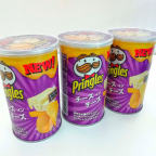 Pringles 4 Сыра 53g