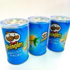Pringles Jalapeno & Onion ( Халапеньо и Лук) 53g
